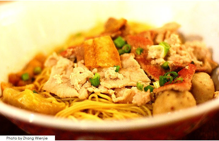 Hawker food, Minced Meat Noodle, Singapore