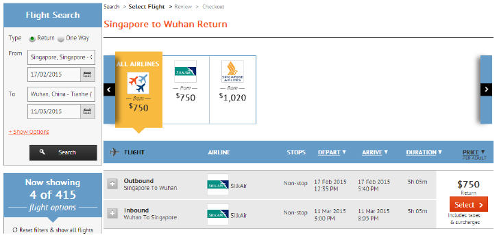 Returned flight searches on ZUJI 11 Oct 1135 Hours