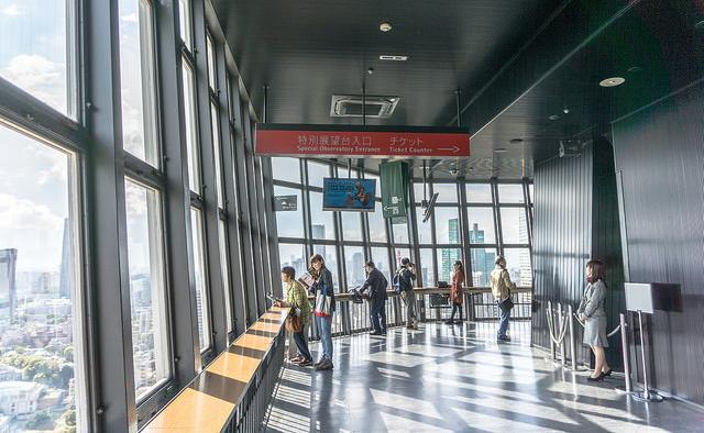 Inside Tokyo Tower, Tokyo, Japan