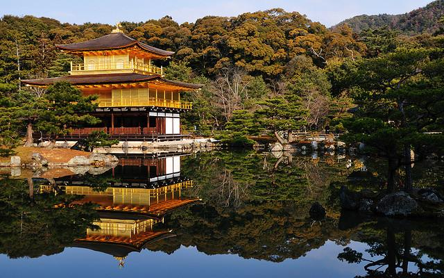 Kinkaku-ji Temple (The Golden Pavilion), Kyoto