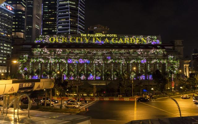 Singapore's Garden City journey which began in 1963