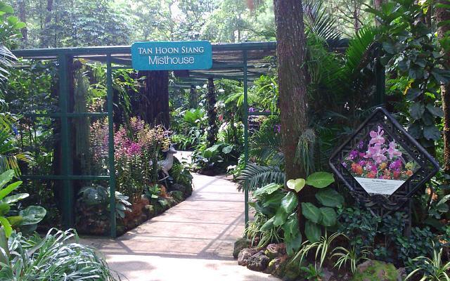 Tan Hoon Siang Mist House