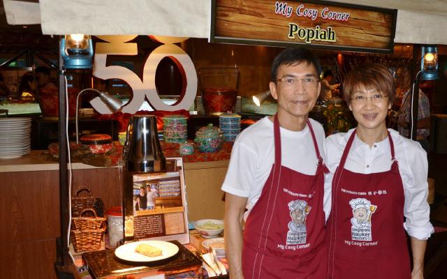 The Fullerton Hotel - Hawker Masters Dinner Buffet 2015 - My Cosy Corner Popiah
