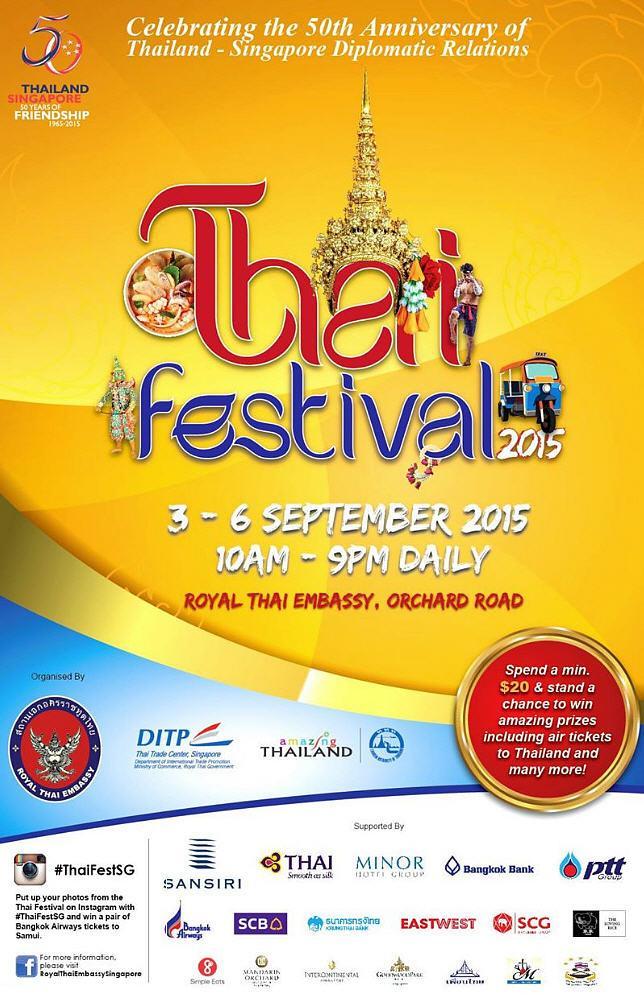 Singapore Thai Festival 2015