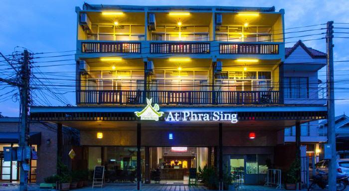 At Phra Sing, 129/3 Inthawaroros Rd. Phra Sing Muang Chiang Mai, 50200 Chiang Mai, Thailand