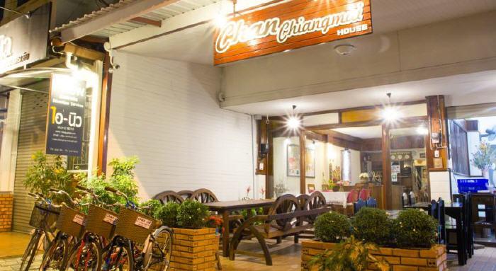 Chan Chiangmai House, 149/5 Rachamanka Rd., 50200 Chiang Mai, Thailand