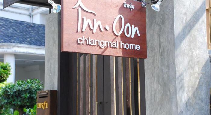 Inn Oon Chiang Mai Home, 167/1 Rachamankha Road, prasing, Old city, Chiang Mai, Thailand, 50200 Chiang Mai, Thailand