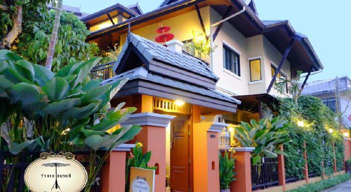 Wualai Sabaidee, 2/5 Wualai Rd. Soi. 3, Tambon Haiya, Amphur Muang, Hai Ya, 50100 Chiang Mai, Thailand