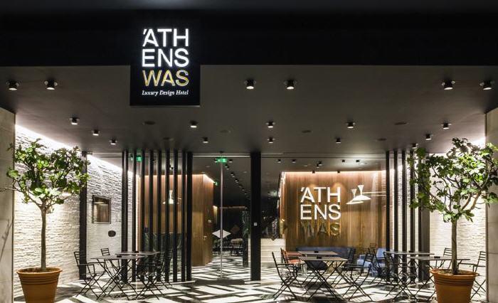 AthensWas Hotel, Dionysiou Areopagitou 5, Athens, 11742, Greece