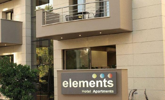 Elements Hotel Apartments, Strati Myrivili 3-5, Chalandri, Chalandri, Athens, 15233, Greece