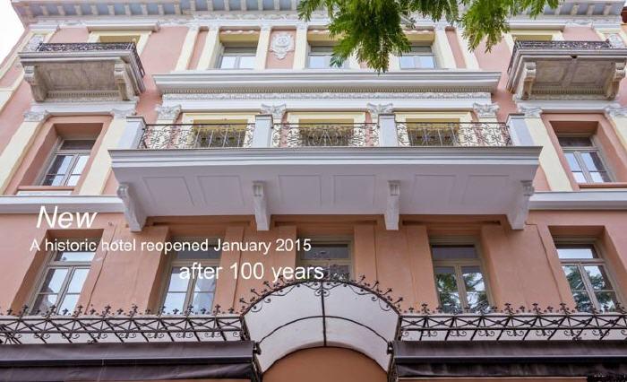 Emporikon Athens Hotel, Aiolou 27A, Athens, 10553, Greece