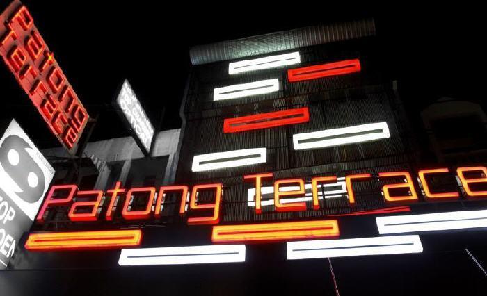 Patong Terrace Beach Boutique Hotel