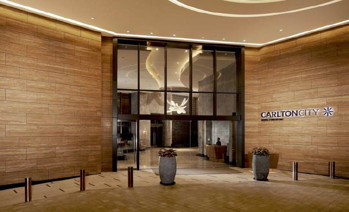Carlton City Hotel Singapore, 1 Gopeng Street, 078862 Singapore