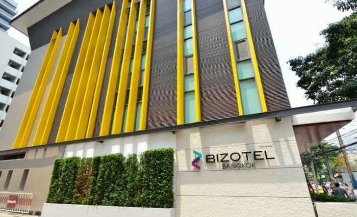 Bizotel Bangkok, 104/40 Thanon Rangnam, Phayathai, Ratchathewi, Pathumwan, 10400 Bangkok, Thailand