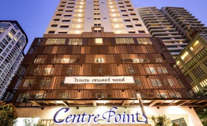 Centre Point Chidlom, 60 Langsuan Soi 1, Lumpini, Pathumwan, 10320 Bangkok, Thailand