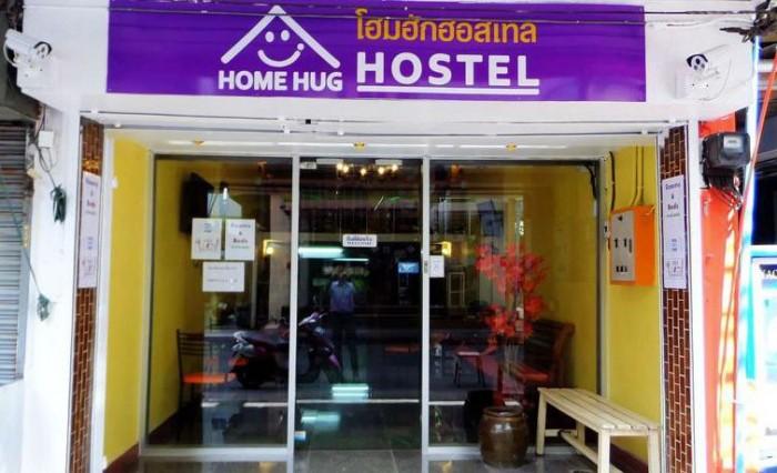 Home Hug Hostel, 11/118 Ratchaprarop Soi 8, Makkasan, Ratchathewi, Pathumwan, 10400 Bangkok, Thailand