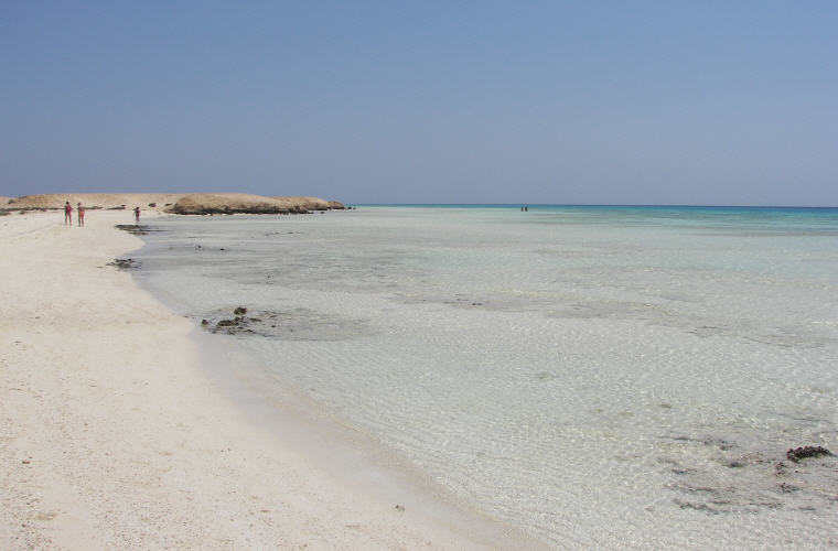 Sharm El Luli, Marsa Alam, Egypt, TripAdvisor's 25 Best Beaches in the World 2016