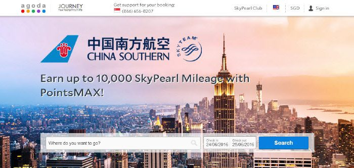 PointsMAX China Southern Skypearl Mileage