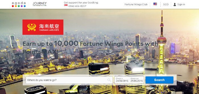 PointsMAX Hainan Airlines