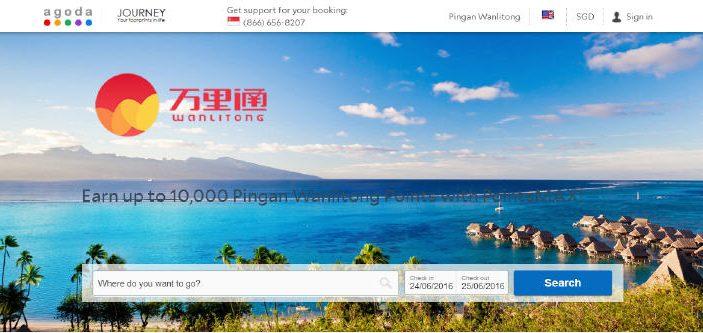 PointsMAX Pingan Wanlitong