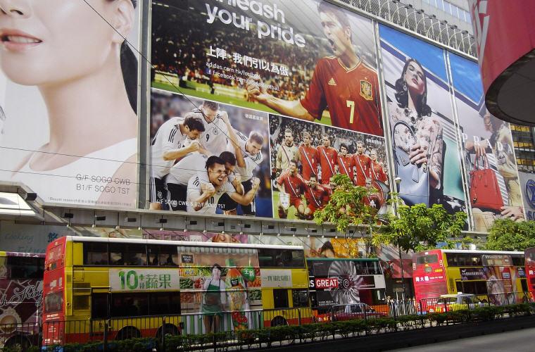 Street, Hong Kong, Photo credit: Steven London