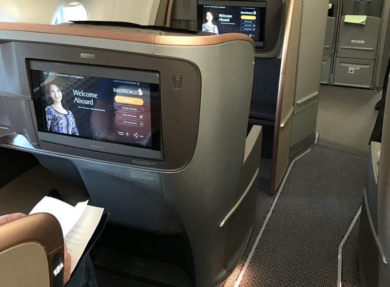 SQ323 A350 Business Class Seat 12A and 11A