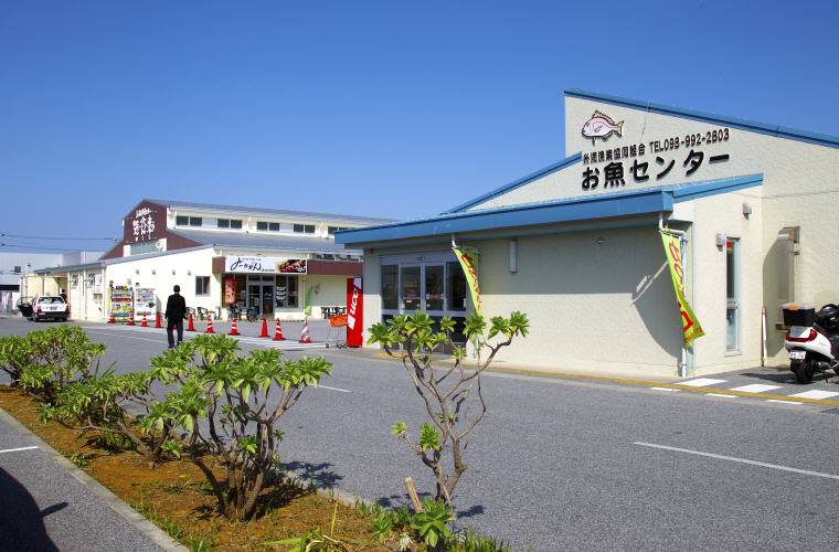 Itoman Fishing Cooperative Osakana Center