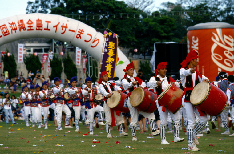 Okinawa Eisa Festival, Top things to do in Okinawa