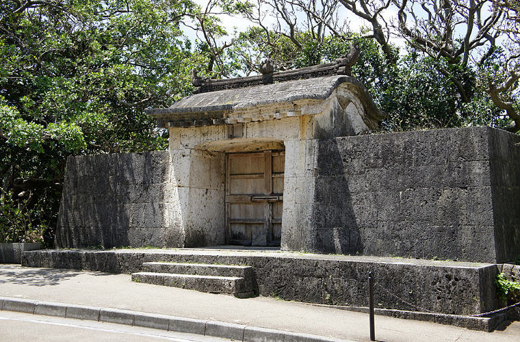 Sonohyan-utaki Ishimon, Gusuku Sites and related properties of the Kingdom of Ryukyu, Top things to do in Okinawa