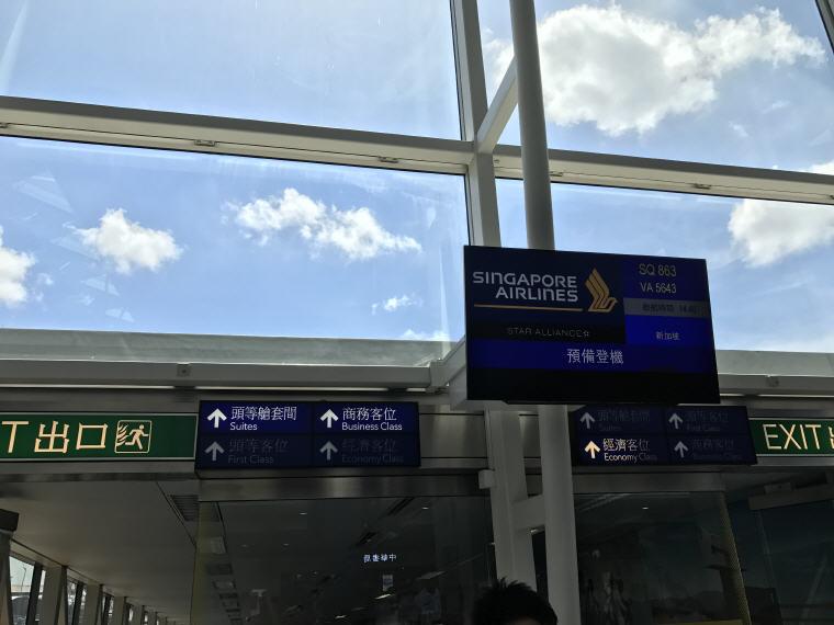 Boarding, Hong Kong Airport