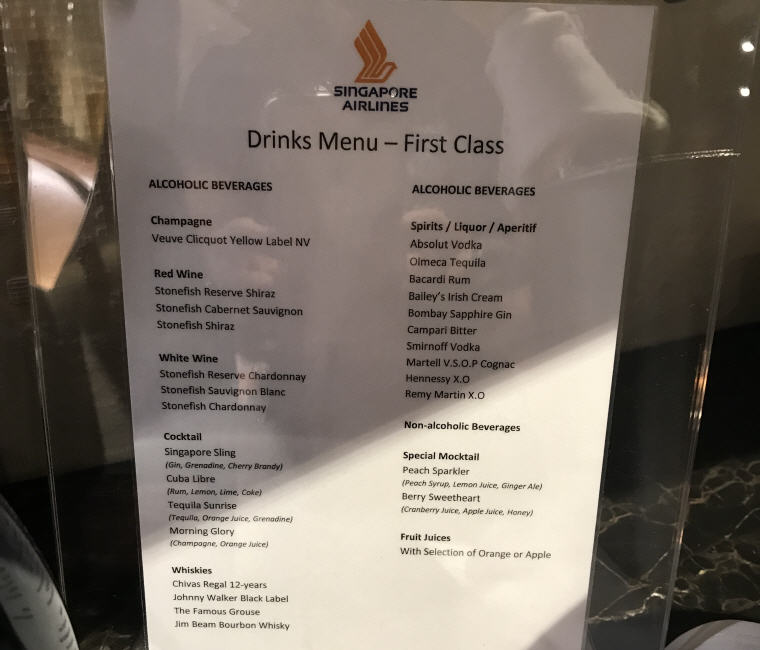 Drinks Menu, Suites Class (First Class), SilverKris Lounge, Hong Kong