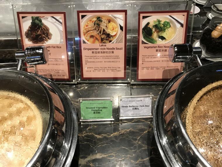 Hot food, Buffet, Suites Class, SilverKris Lounge, Hong Kong