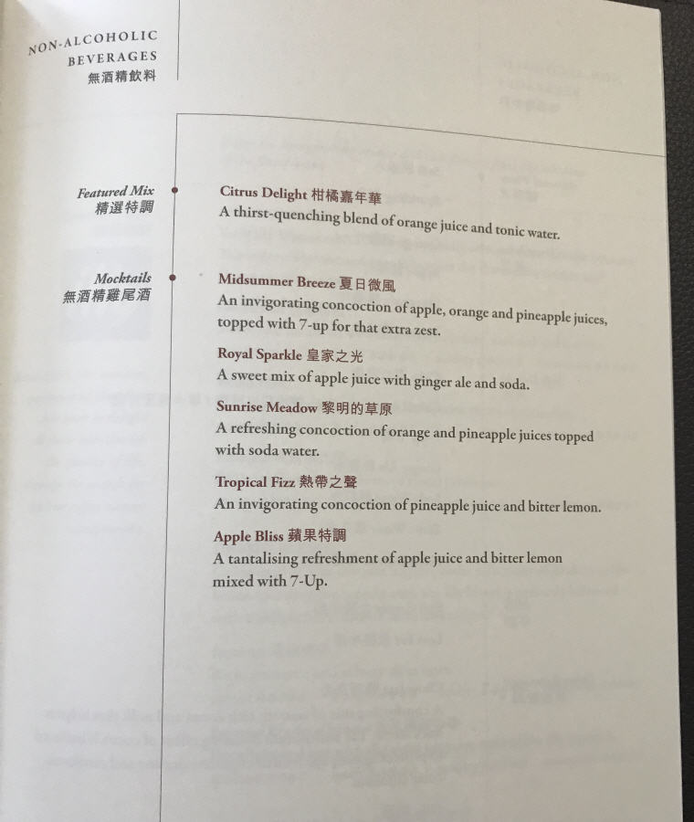Non-Alcoholic Beverages, Menu, SQ863 A380 Suites Class, Hong Kong – Singapore