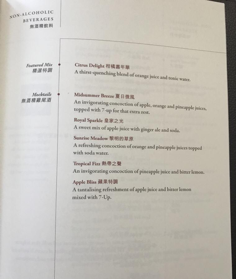 Non-Alcoholic Beverages, Menu, SQ863 A380 Suites Class, Hong Kong – Singapore