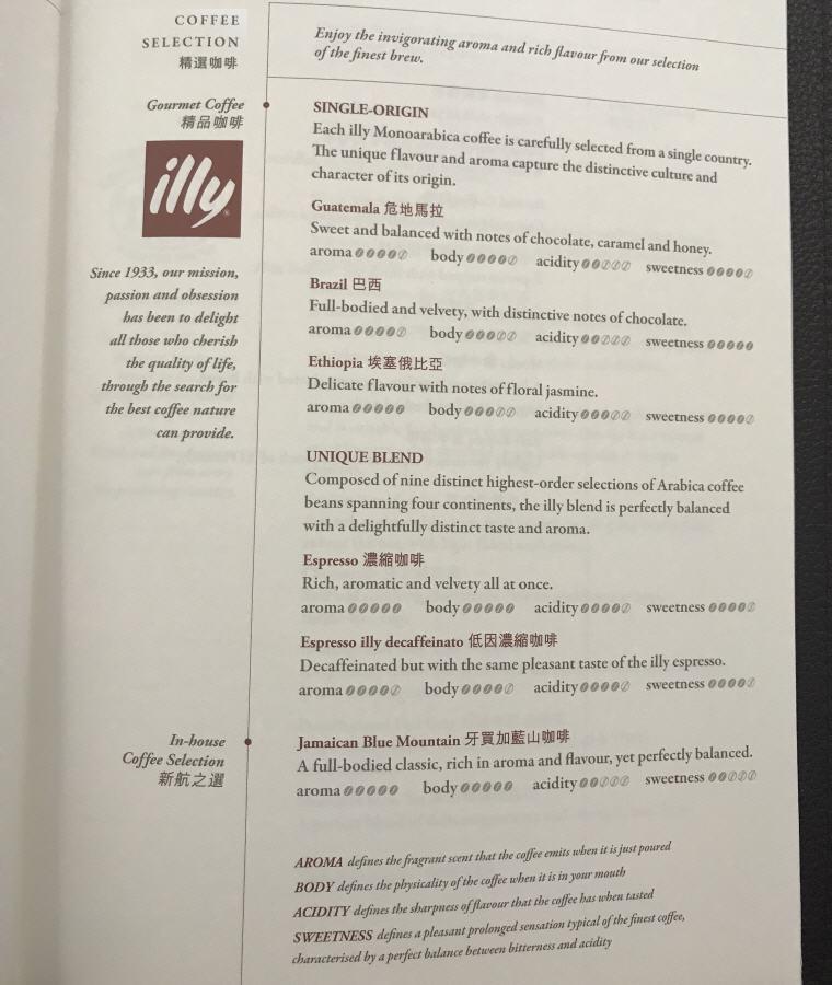 Coffee Selection, Menu, SQ863 A380 Suites Class, Hong Kong – Singapore