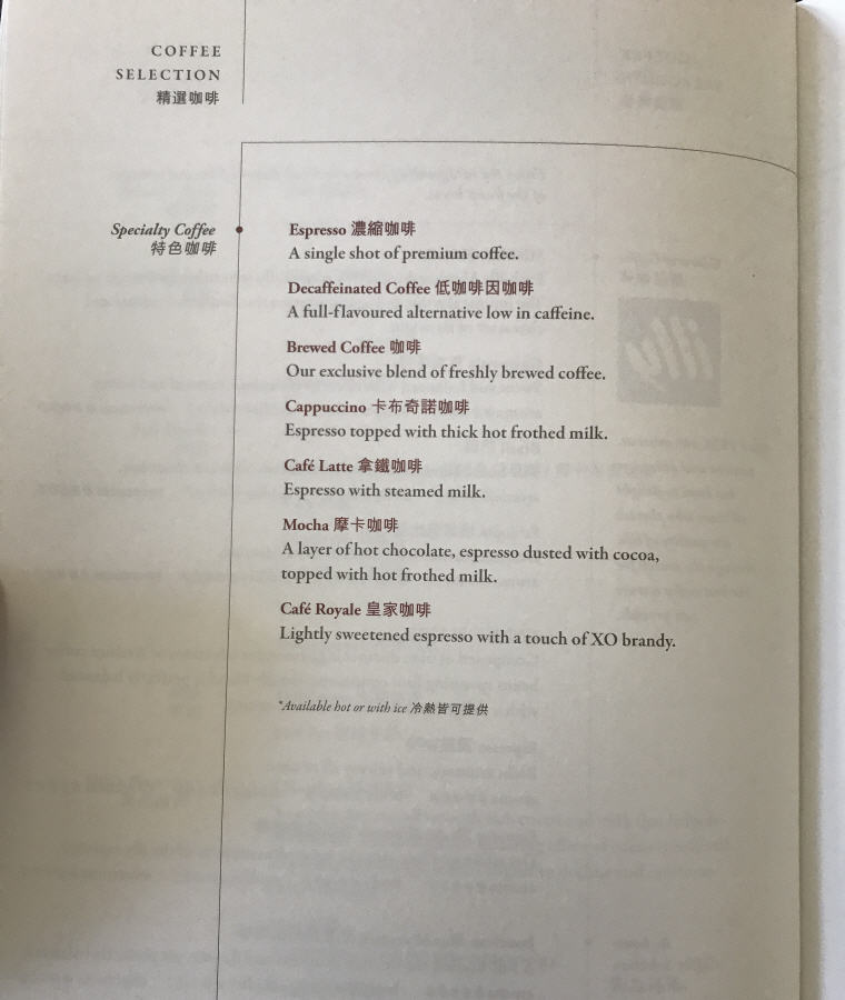 Coffee Selection, Menu, SQ863 A380 Suites Class, Hong Kong – Singapore