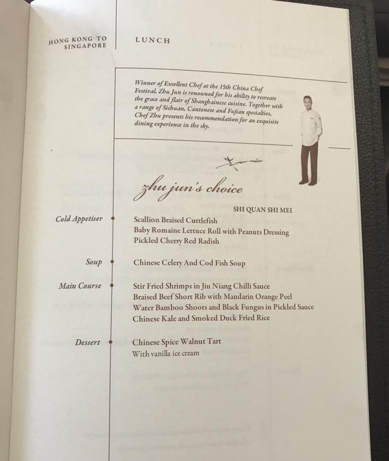 Shi Quan Shi Mei, Lunch, Menu, SQ863 A380 Suites Class, Hong Kong – Singapore