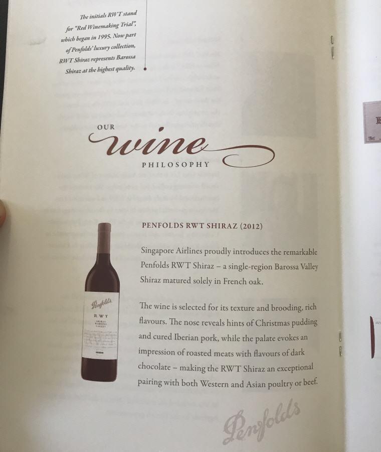Our Wine Philosophy, Menu, SQ863 A380 Suites Class, Hong Kong – Singapore