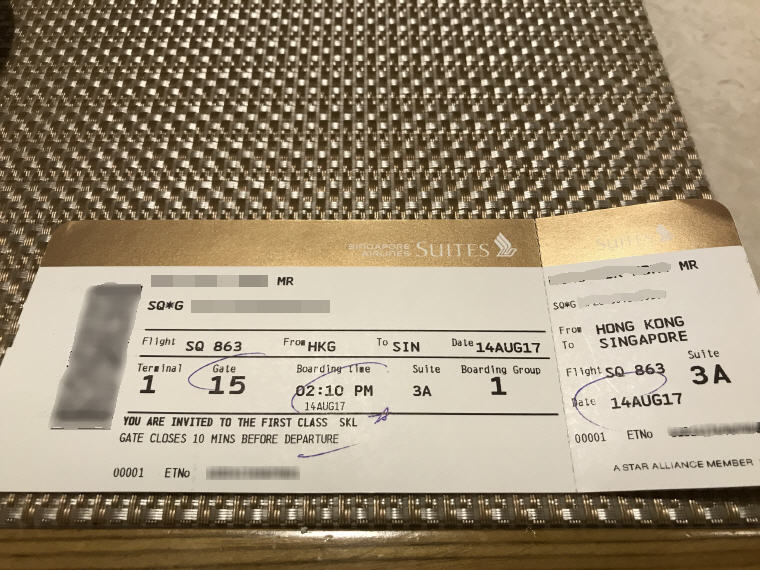 SQ863 A380 Suites Class Boarding Pass