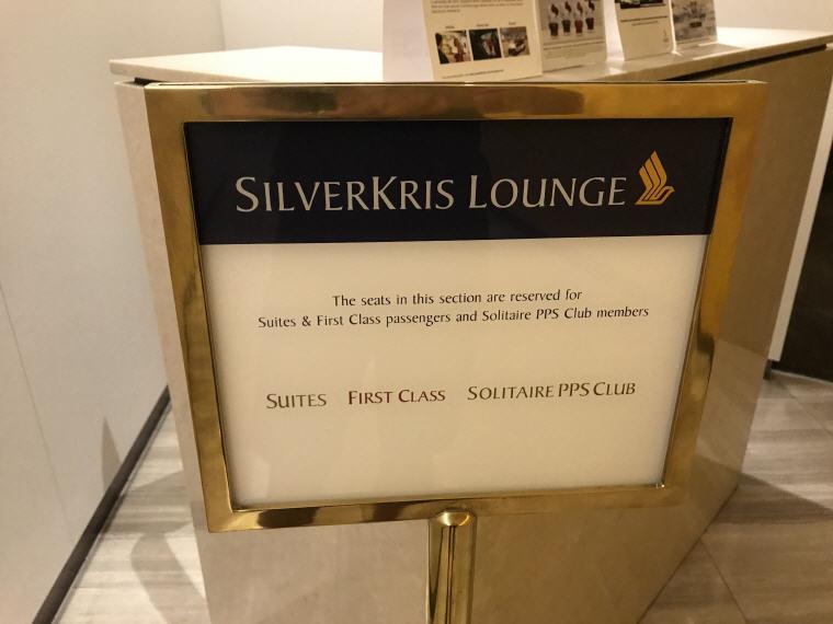 SilverKris Lounge, Hong Kong