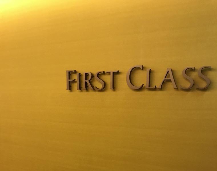 Hong Kong, SilverKris Lounge's left side for First Class passengers