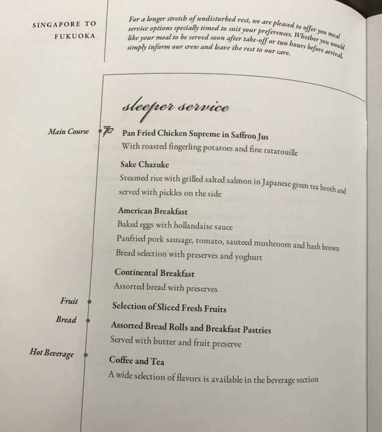 2. Menu, SQ 656 A330 Business Class Singapore - Fukuoka