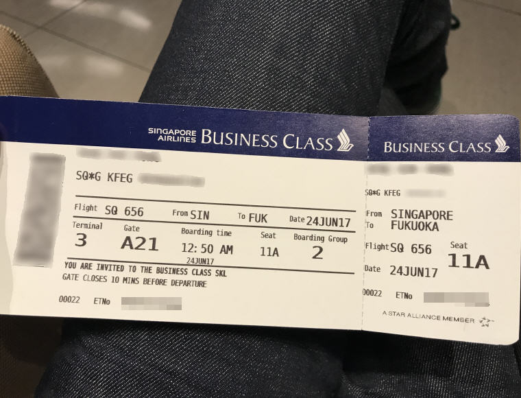 Boarding Pass, SQ 656 A330 Business Class Singapore - Fukuoka