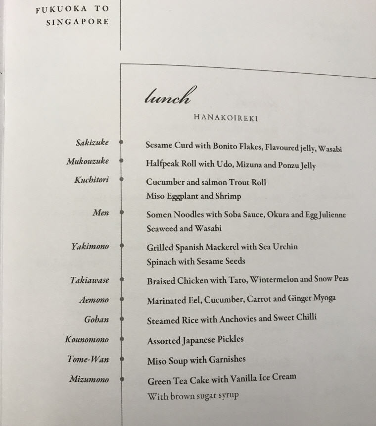 Lunch Menu, Business Class Fukuoka - Singapore