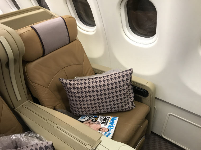 Seat 11A, SQ 656 A330 Business Class Singapore - Fukuoka