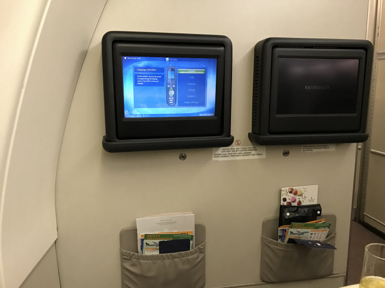 TV and Seat Pocket, SQ 656 A330 Business Class Singapore Fukuoka