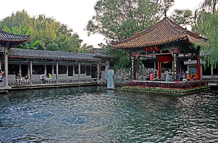 Jinan, China, Cheap flights with Scoot, exclusive on Skyscanner