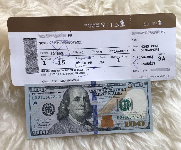 SQ KrisFlyer USD100 Stopover Redemption-First & Business Class Flight
