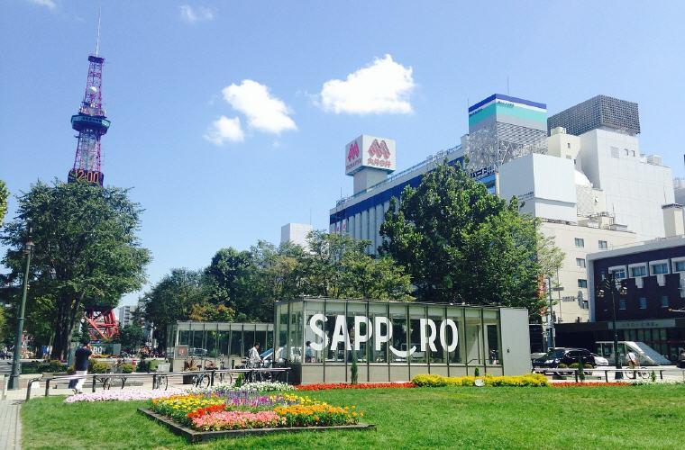 Sapporo, Japan, Exclusive Scoot deals promo flights