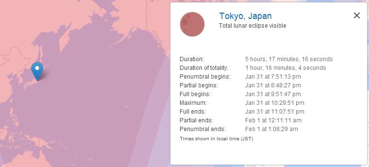Total Lunar Eclipse Visible, Tokyo, Japan